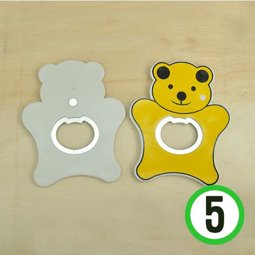 곰 병따개*노랑*7.2x8.7cm(5개입) S-08-203