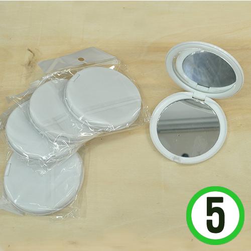 흰색 양면 손거울*5개입 7.5cm S-01-203