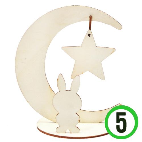 원목 달&토끼*조립형* 13.5x16cm (5개입) *N-05-206