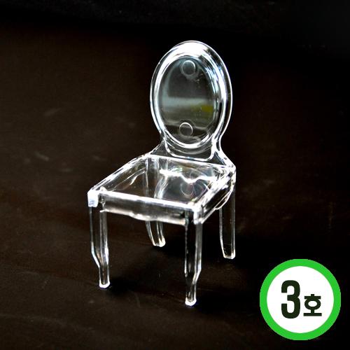 테라리움3호*의자*5x5x9.5cm(2개입) M-06-203