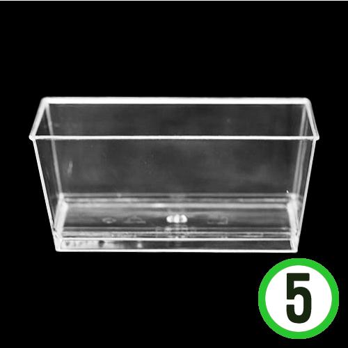 아크릴 직사각화분*9.7x4.8x4.5cm(5개입) K-04-102