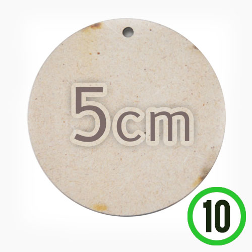 MDF 1구멍 원형판 5cm 두께 3mm (10개입) R-04-304