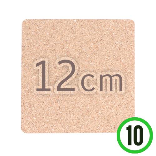 정사각 콜크판 12x12cm 두께 3mm *10개입 S-05-204