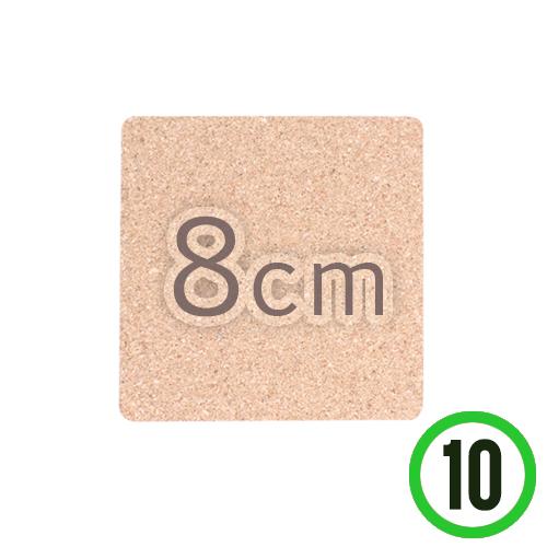 정사각 콜크판 8x8cm 두께2mm (10개입) R-05-102