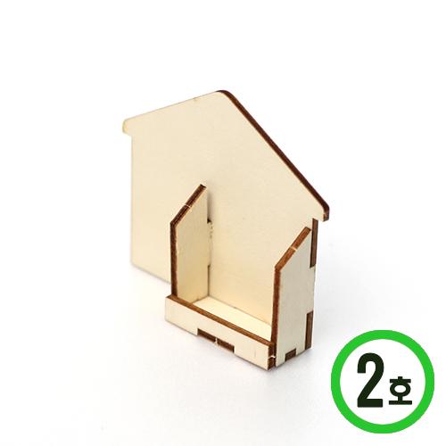 미니 하우스 선반 2호 (2개입) H-01-208