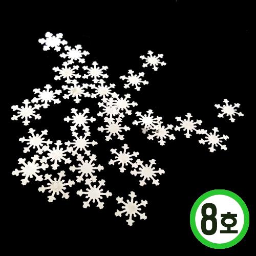 네일아트용 파츠 8호*실버*눈꽃 (30개입) C-07-209