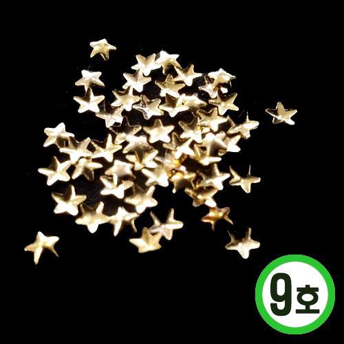 네일아트용 파츠 9호*골드*입체별 (50개입) C-07-208