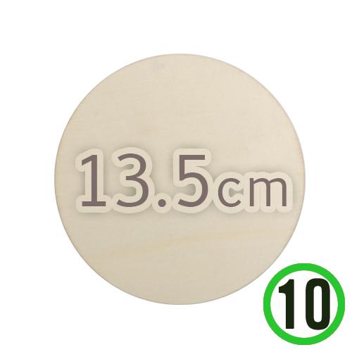 원목 원형 데코판 13.5cm 두께 2mm (10개입) Q-04-103