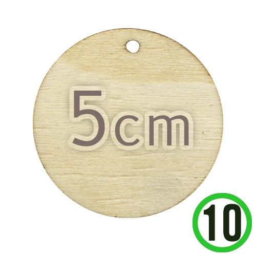 원목 1구멍 원형판 5cm 두께 3mm (10개입) R-07-03