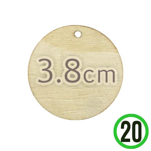 원목 1구멍 원형판 *3.8cm 두께 3mm (20개입) R-05-304
