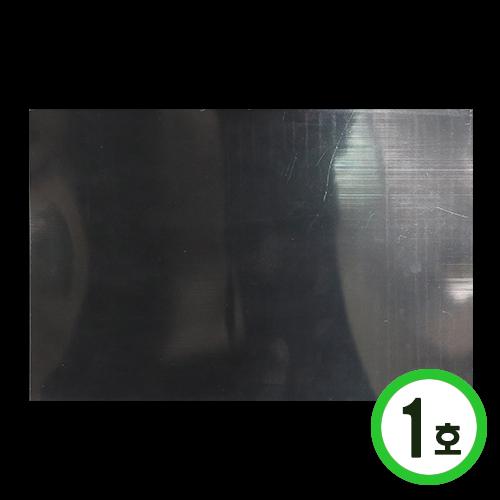 쉬링크 플라스틱*1호*28.8x20cm (10개입)  E-02-203