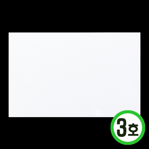 쉬링크 플라스틱*3호*28.8x20cm   E-02-201