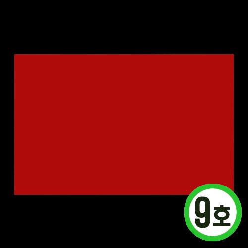 쉬링크 플라스틱*9호*28.8x20cm   E-02-207