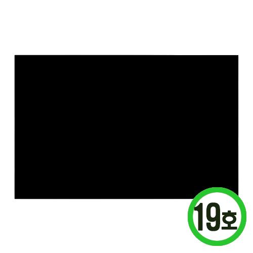 쉬링크 플라스틱*19호*28.8x20cm   E-02-221