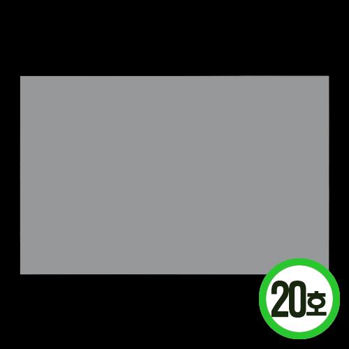 쉬링크 플라스틱*20호* (10개입) 28.8x20cm   E-02-220