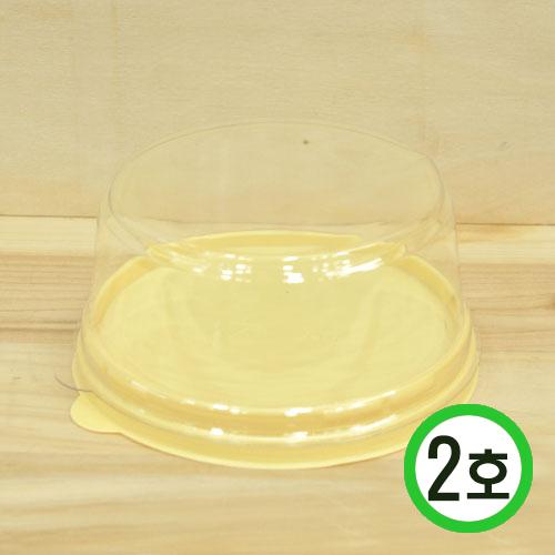 pvc케익케이스2호(원형투명캡+아이보리)13x5.5cm(10개입) E-10-202