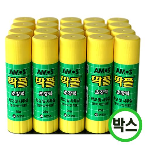 박스구매 아모스 딱풀(25g)*고체풀 (20개입)   K-03-203