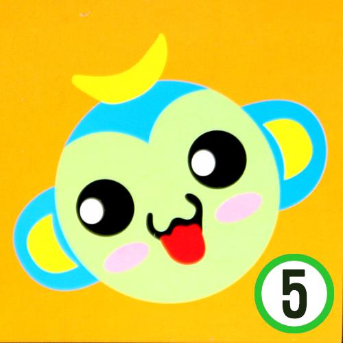 종이 접시 꾸미기 *원숭이* 19cm (5개입)   K-10
