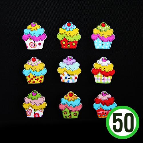 SB-40 *2구 우드단추 *머핀 아이스크림 23x25mm (50개입)  F-04-311