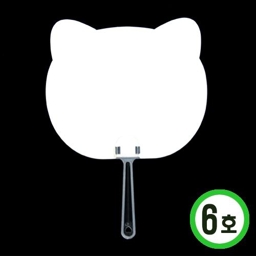 (냅스) 종이부채 *6호*고양이 17x25cm (10개입)    C-03-205
