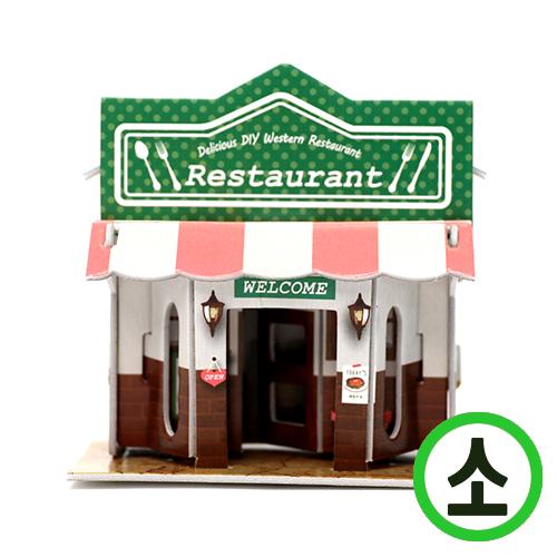 3D퍼즐*소*레스토랑*     N-09-106