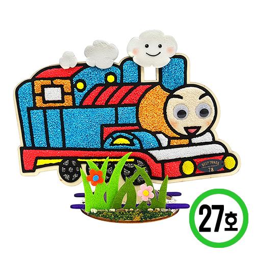 액자꾸미기 27호 *기차 (5개입)   P-09-206