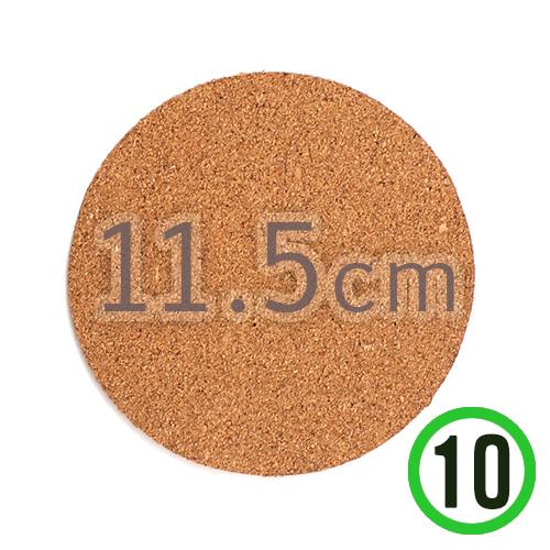 원형콜크판*11.5cm*두께4mm(10개입)  V-08-108
