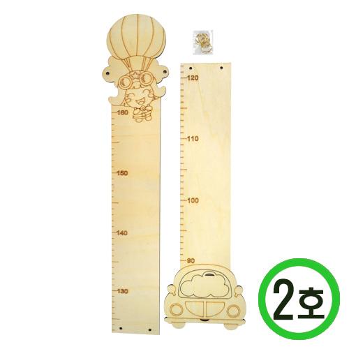 (냅스) 팬시소품 키재기자*2호 (오링포함) 14x99cm (2개입) N-01-202