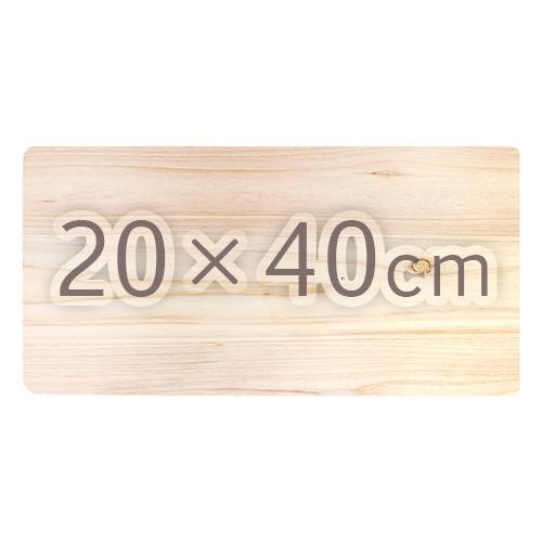 스트링 아트용 원목판 20x40cm Z-04-01