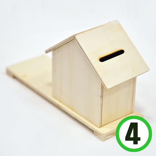 DIY 정원+집모양 저금통 18x6x10cm(4개입)    W-07-208