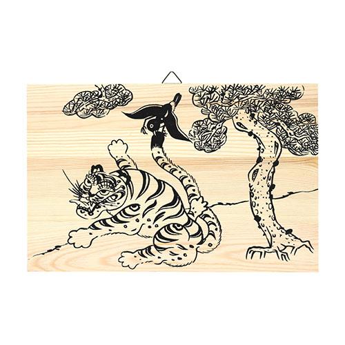 (MH) 나무문패/ 나무액자 *까치호랑이* 28*18 *1.5cm