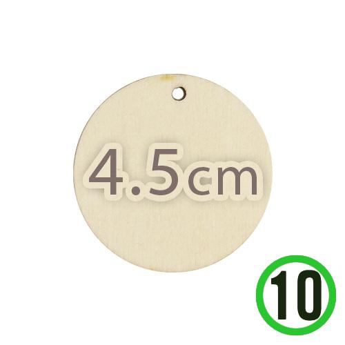 원목 1구멍 원형판 4.5cm 두께 3mm (10개입) R-07-03