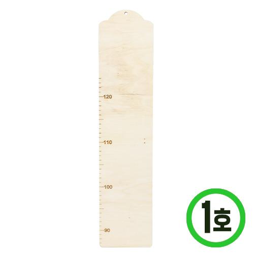 키재기자*1호 (90~120cm) 12*53cm O-02-108