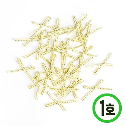 미니 스티치리본*1호*노랑 4x2cm (20개입) C-05-01
