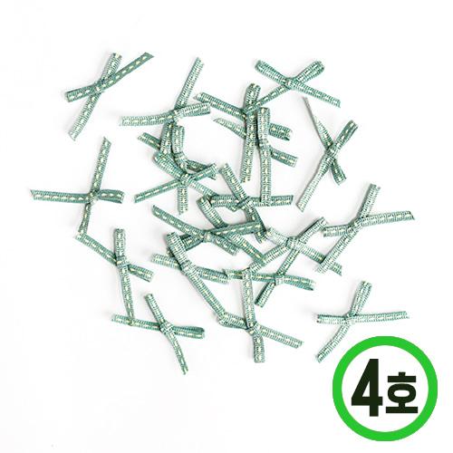 미니 스티치리본*4호*그린 4x2cm (20개입) C-05-01