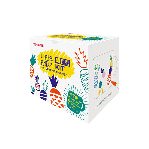 세라믹 마카 출시기념 나만의 패턴컵 만들기 KIT 100개 한정