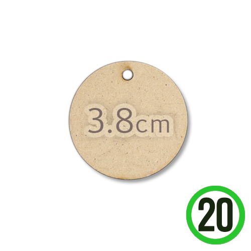 MDF 1구멍 원형판 3.8cm 두께4mm(20개입) R-05-211