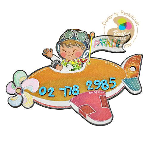 팬시소품*J-14*비행기 주차판*큐방포함    V-03-223